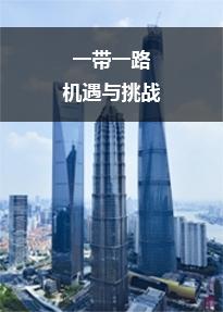 杨浦区社会组织领袖人才高级研修班